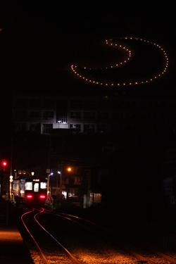 2009年6月/撮影場所:三日月駅(下り線ホームから佐用方面に向かって)