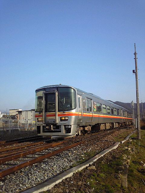 2010年3月/撮影場所:東觜崎駅