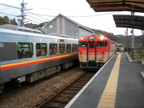2011年1月/撮影場所:三日月駅
