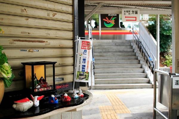 2011年2月/撮影場所:太市駅