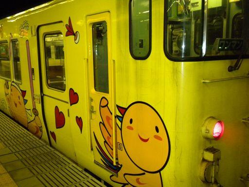 2012年2月/夜のはばタン列車
